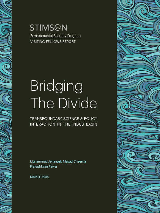 Bridging the Foreign Policy Divide